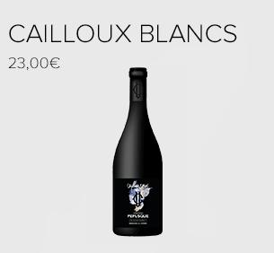Les Cailloux Blancs - Château Pépusque